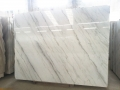 Guangxi white marble cheap countertops &  flooring tile price